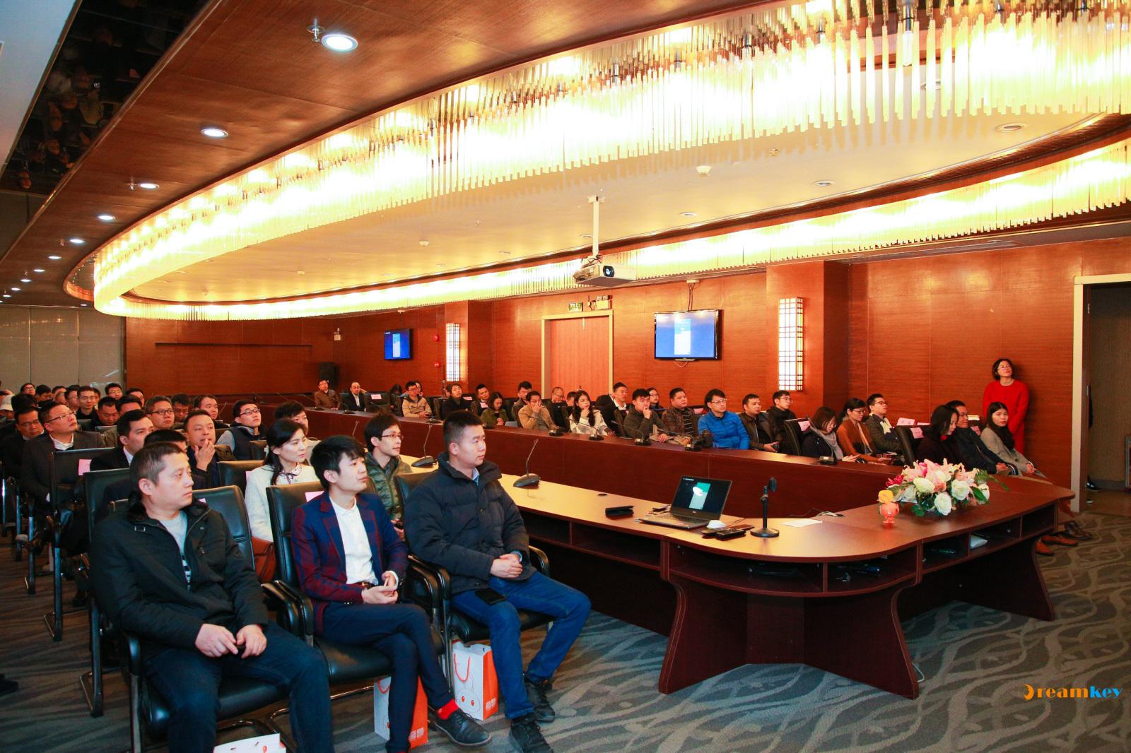 卓启链盟成立暨产业合作项目签约会议召开